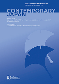 Smartphones versus NHK? Mobilization strategies of the Japanese anti-nuclear movement under Abe's restrictive media policy