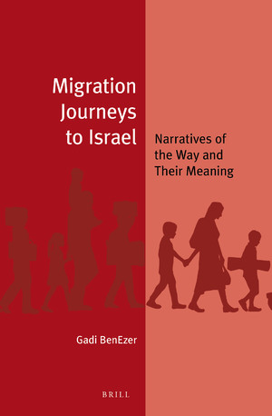 Migration Journeys to Israel